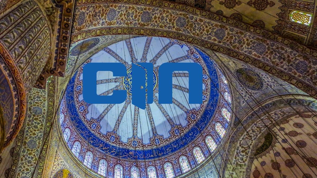 Allah is Not God (King James Version)